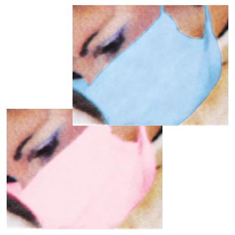 Masque Médical Type II à Élastique